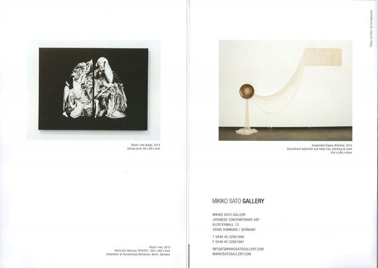 MIKIKO SATO GALLERY (2)_rq