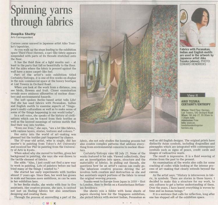 Aiko Tezuka_Straits Times_030614_rq